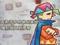 梦幻龙族官方宣传视频