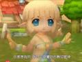 菠菜电竞app 39