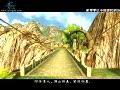 2009中国国民网游《龙》