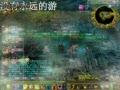 蜀门Online