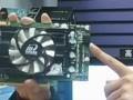inno3D映众G94核心版9600GSO显卡到货