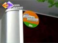 格力KFR-72LW/R1(72533L1)-JN2空调视频