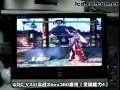 AOC V24t实战Xbox360游戏《灵魂能力4》2