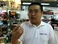 独家视频:华硕零售版X58到货接受预订