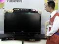 LG导购杜先生对LG70系列液晶电视详细讲解