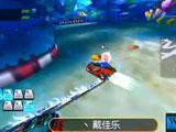 三星WCG2011中国区总决赛 QQ飞车 戴佳乐 vs 田峰