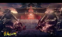 笑傲江湖宣传视频之游戏环境视频