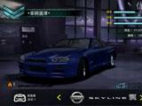 极品飞车10之2002 Nissan Skyline GT-R R34