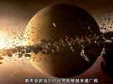 《鹿鼎记》无限世界体系发布