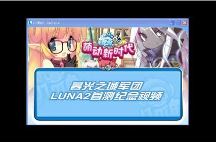 菠菜电竞app 17